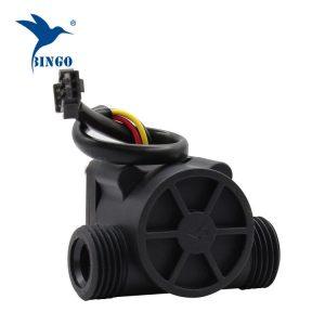 Durchflusssensor für Wasserpumpe, Wasserdurchflusssensor