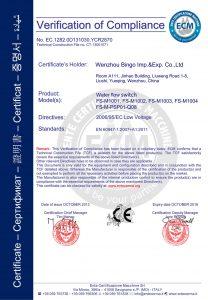 CE-von-FS-M1003