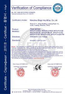 CE-Durchflusssensor