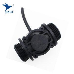 DN25 Wasserdurchflusssensor