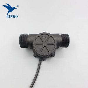 G1 '' DN25 Wasserdurchflusssensor