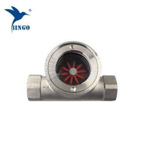 Hochtemperatur-Wasserdurchflussmesser Sensor