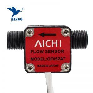 Dieselöl-Durchflussmesser-Sensor mit Impulsgeber