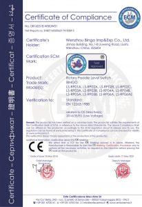 Drehflügelschalter CE-1